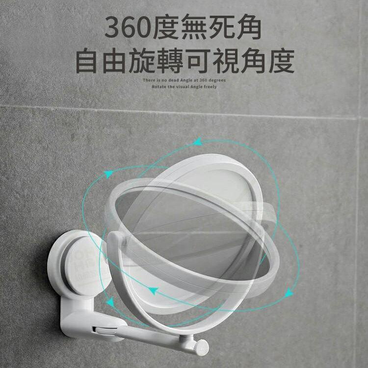 浴室無痕貼吸盤可調整雙面梳妝鏡 3倍放大 免打孔旋轉伸縮雙面鏡 圓型化妝鏡 牢固壁掛鏡子【ZJ0103】《約翰家庭百貨 好窩生活節 5