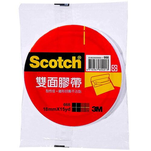 3MScotch雙面膠帶18mmX15yd單入袋裝