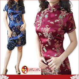 氣質 精緻 復古繡花綢緞改良 時尚短袖修身短旗袍洋裝 加大尺碼