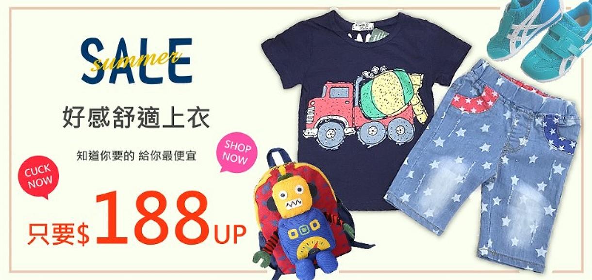 班比納精品童裝 韓國童裝 - 限時優惠好康折扣