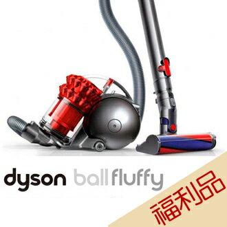 【實演機】Dyson 戴森 Ball Fluffy+ CY24 炫麗紅 吸塵器 送木質地板吸($4150)