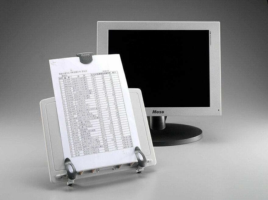 雙鶖牌 Flying CT-2819 多功能電腦文件夾 閱讀書架