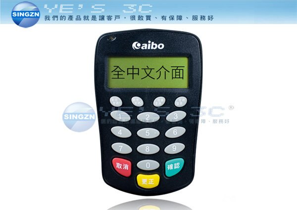 「YEs 3C」全新 aibo 鈞嵐 CASTLES EZPAD 二代確認型 ATM 晶片讀卡機 安規認證 使用最安心 黑/白 yes3c