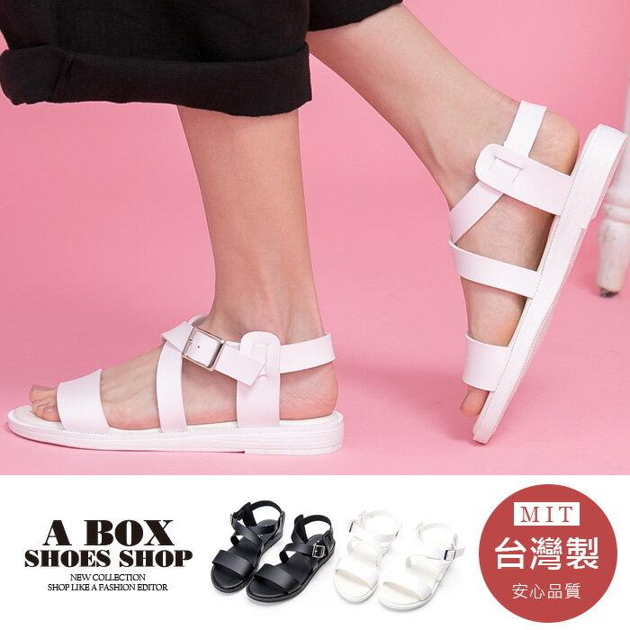 【AiDW739】時尚一字涼鞋 2CM低粗跟 金屬釦環素面PU皮革 MIT台灣製 2色
