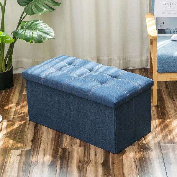 !新生活家具!《尤娜》藍色76x38牛仔摺疊木板加厚蓋床尾椅床前椅收納箱置物箱雜物收納儲物箱整理箱