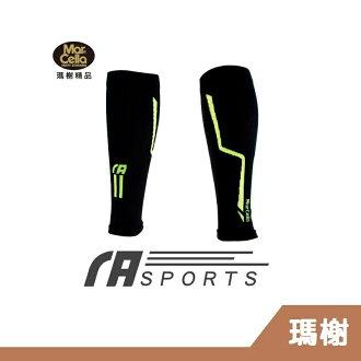RH shop 瑪榭 透氣壓力小腿套(單入) 台灣製 L號 MS-21583