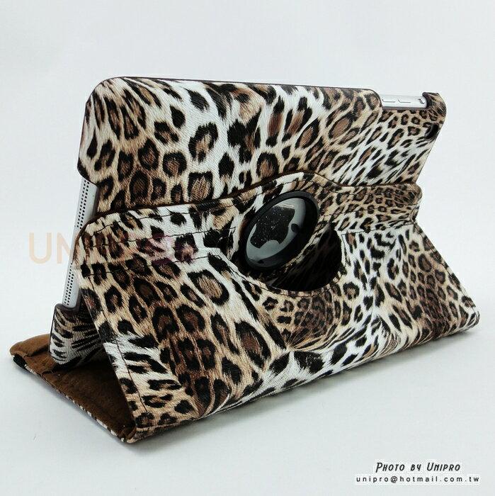 【UNIPRO】iPad 2 3 4 mini iPad Pro 9.7吋 2017 360度 旋轉 野生動物 斑馬紋 豹紋 皮套 休眠喚醒 支架 保護套