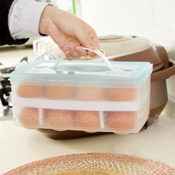 123便利屋:雞蛋保鮮盒24格雙層手提雞蛋收納盒雙層雞蛋保護盒雞蛋盒【GD480】◎123便利屋◎
