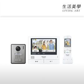 嘉頓國際 國際牌【VL-SWH705KL】視訊門鈴 7吋螢幕 廣角鏡頭 子機連結 手機連結