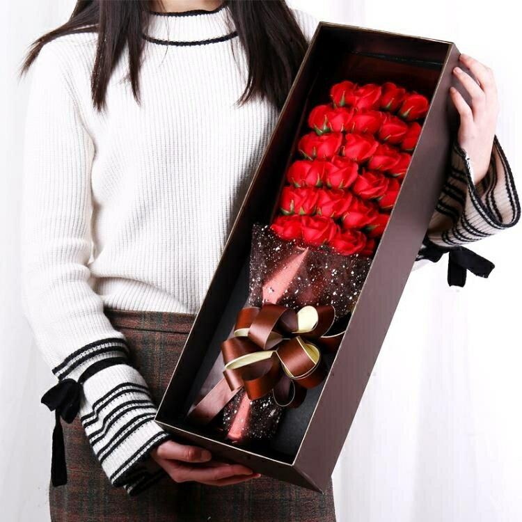 520情人節禮物送女生女朋友男生浪漫玫瑰花束香皂花禮盒生日禮品