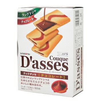 三立巧克力薄燒96G~愛買~