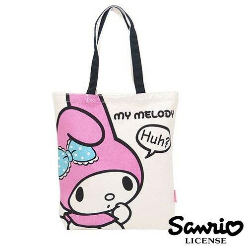 【日本正版】美樂蒂 My Melody 帆布 托特包 肩背包 手提袋 三麗鷗 Sanrio - 021063