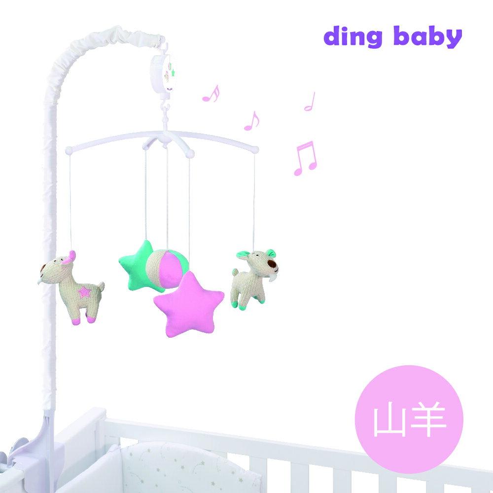 ding baby 寶寶舒眠音樂鈴-大象【小丁婦幼】