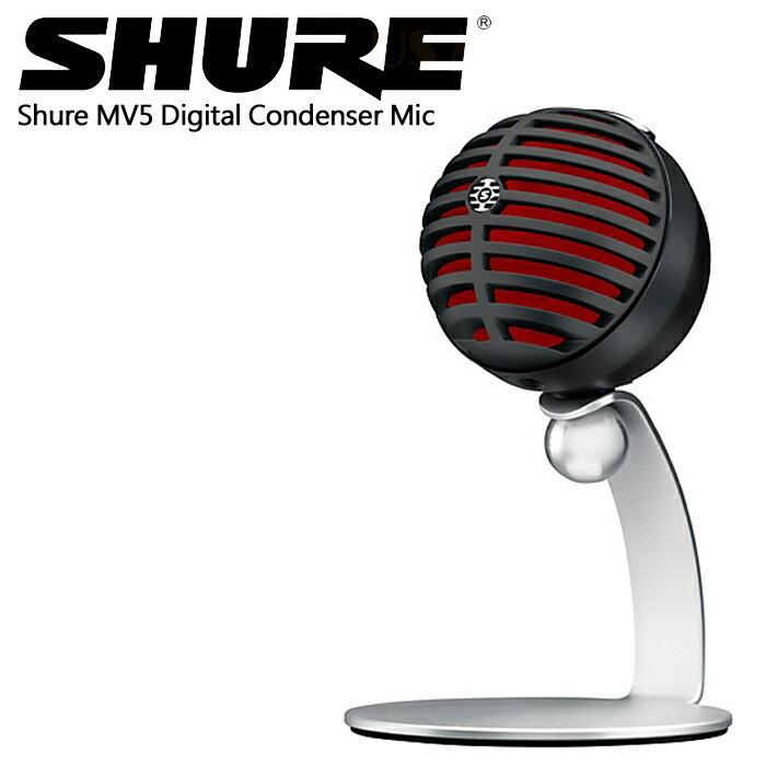 ~非凡樂器~Shure MOTIV ~ MV5 錄音麥克風 電容式麥克風~ ~