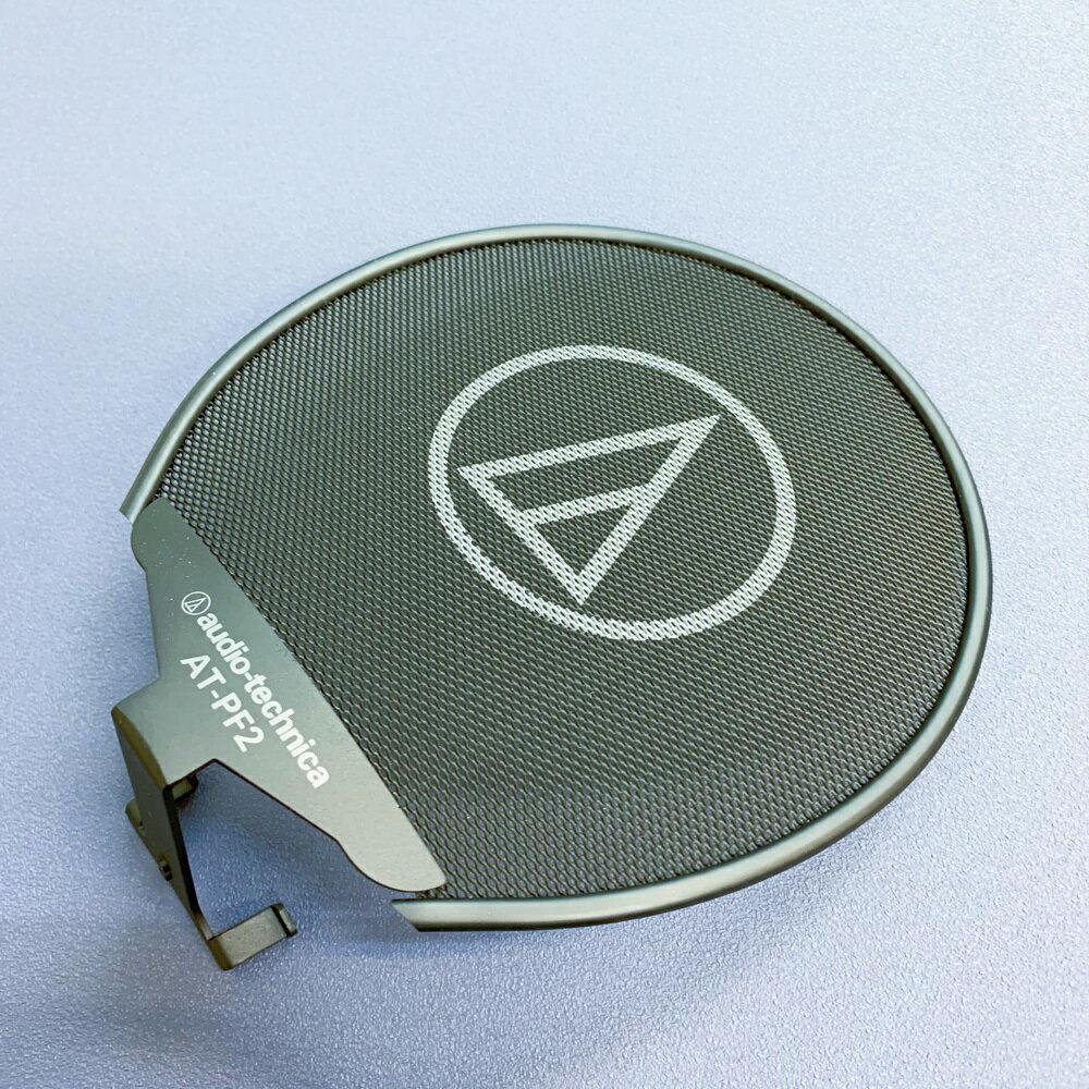 志達電子 AT-PF2 日本鐵三角 Audio-technica  ATPF2 麥克風 防噴罩 適用 AT2020USB + / AT2020 USB 麥克風 口水罩