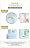 專品藥局 小獅王Simba 蘿蔓晶鑽寬口葫蘆玻璃大奶瓶-270ml (咖啡) S69153 (實體簽約店面)【2008793】 9
