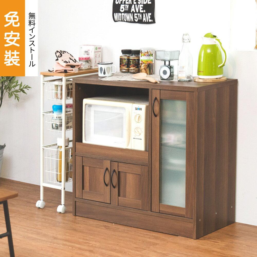 廚房收納 / 餐櫥櫃 / 電器櫃 夏洛電器收納廚房櫃(免組裝) 完美主義【N0057-A】 0