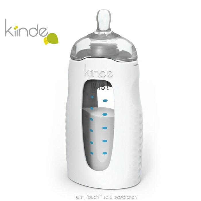 Kiinde - 奶瓶轉接殼(附奶嘴與收納盒) 2入 - 限時優惠好康折扣