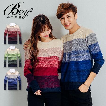 韓版漸層情侶針織毛衣