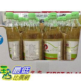 [105限時限量促銷] 好市多日本萬能醋900毫升 KINGMORI ALL PURPOSE JP VINEGAR 900ML C88866
