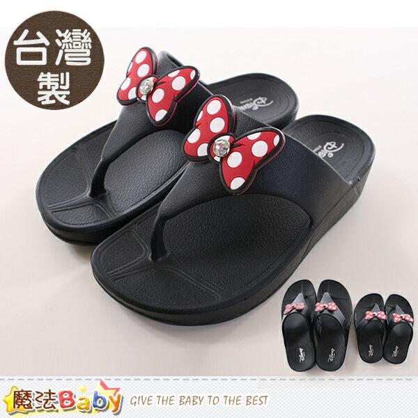 兒童夾腳涼拖鞋 台灣製米妮正版親子鞋兒童款 魔法Baby~sh9669