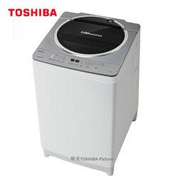 TOSHIBA 東芝 AW-DE1100GG 11KG  直立式單槽洗衣機 3D轉盤 變頻系列