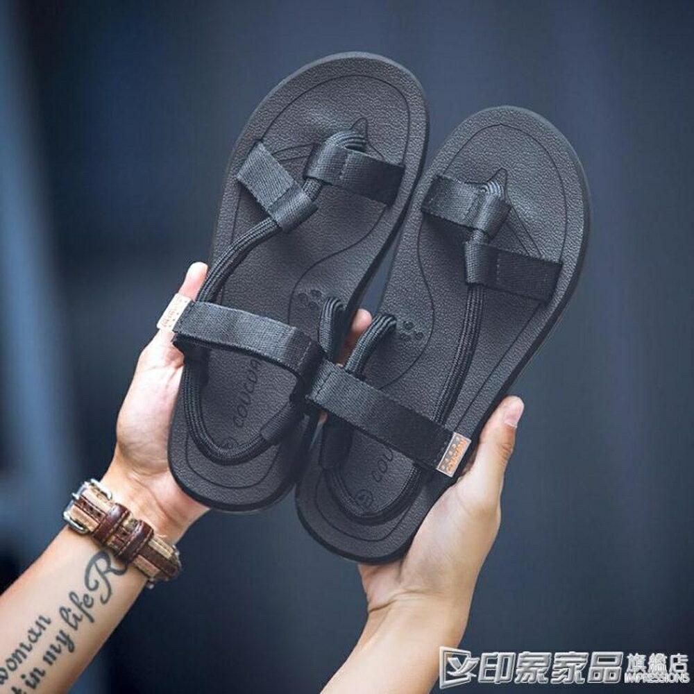 涼鞋男沙灘鞋時尚外穿夾腳越南拖鞋夏季室外情侶潮流防滑人字拖