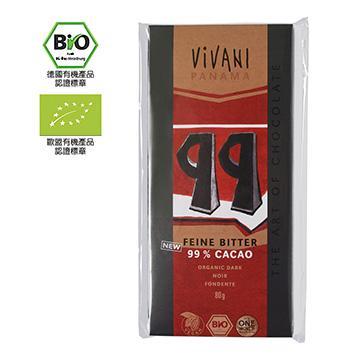 【裕良連鎖藥局】99%黑巧克力-Vivani