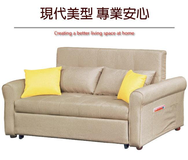 【綠家居】波瑟 時尚棉麻布多功能沙發/沙發床(拉合式機能設計)
