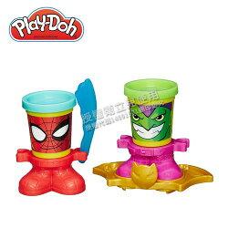 Play-Doh 培樂多 漫威英雄黏土罐遊戲組-蜘蛛人與綠惡魔★衛立兒生活館★