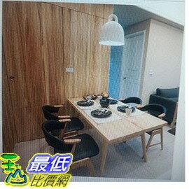 [COSCO代購]優渥實木梣木系列扶手皮座墊椅(兩入組)_W110919