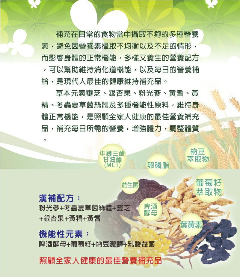 漢衛 草本養身燕麥植物奶-全素高鈣配方900g 2入組【德芳保健藥妝】 4