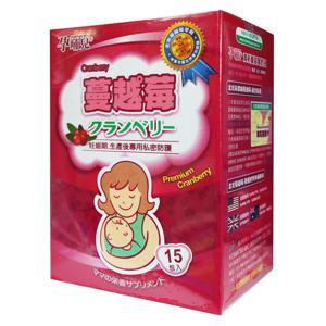 *體驗價*【孕哺兒®】清新蔓越莓 15包入