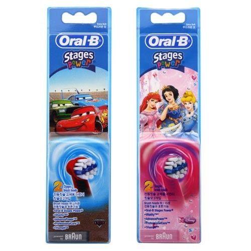 歐樂B迪士尼電池式兒童專用電動牙刷刷頭 2入/組★愛康介護★