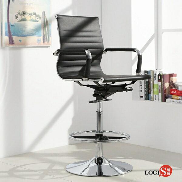 LOGIS安菲米皮革低背高吧椅梳妝椅辦公椅事務椅【BP10A0X】