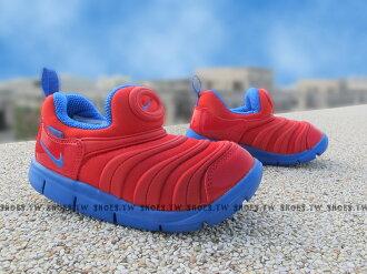 Shoestw【343738-615】NIKE DYNAMO FREE 童鞋 毛毛蟲 中童鞋 紅藍 可凹折