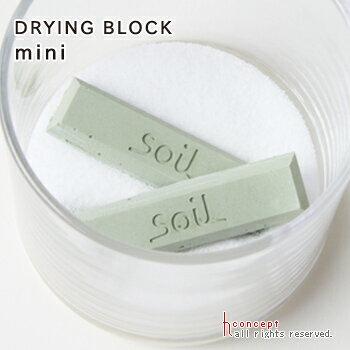 【Soil】日本超人氣 珪藻土 矽藻土 迷你乾燥條 綠/粉/白色 K145 吸濕 除臭
