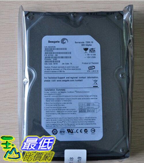 [106玉山最低比價網] Seagate/希捷 320G IDE並口硬碟 臺式機硬碟 7200轉 老式電腦專用硬碟 IDE