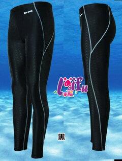 草魚妹:★草魚妹★V241泳褲鯊男泳褲長褲速乾奧地男泳褲游泳褲,售價699元