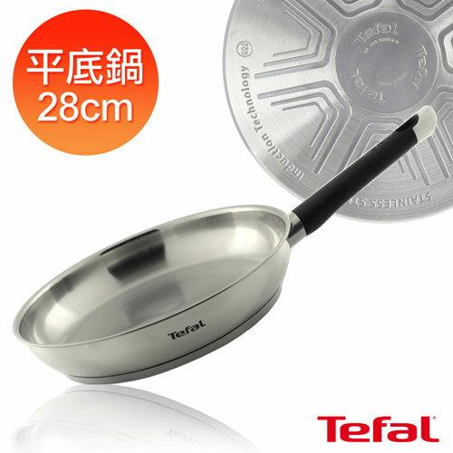 Tefal法國特福 藍帶不鏽鋼系列28cm平底鍋