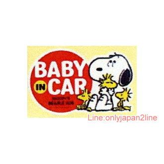 【真愛日本】17031600032 造型車用磁鐵告示牌-SN BABY 史奴比 史努比 SNOOPY 汽車用品