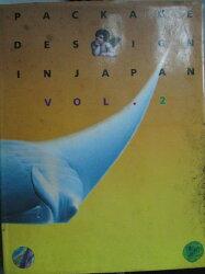 【書寶二手書T4/設計_YKN】Package Design In Japan Vol.2_外皮黃