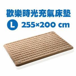OutdoorBase 台灣 | 歡樂時光 充氣床墊 -L號 | 秀山莊(24035)