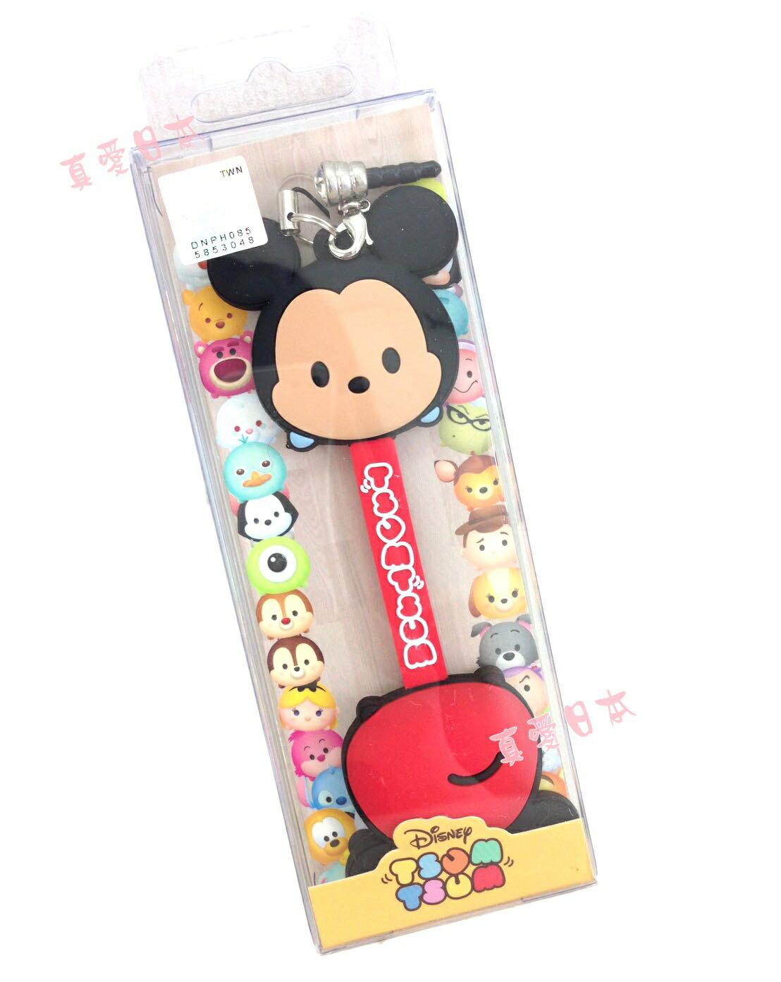 【真愛日本】16072200003吊飾捲線器-米奇    迪士尼 米老鼠米奇 米妮   耳機集線器 收線器 正品