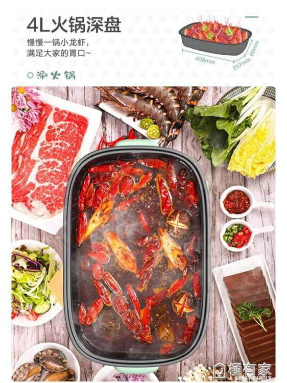 小熊電烤爐烤肉鍋家用電烤盤無煙烤肉盤烤肉機火鍋燒烤一體鍋網紅   電壓:220v