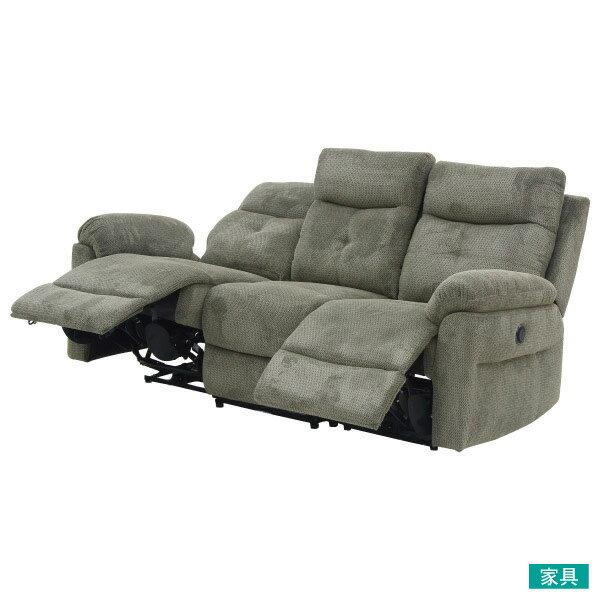 ◎布質3人用電動可躺式沙發 MEGA 804 MGY NITORI宜得利家居
