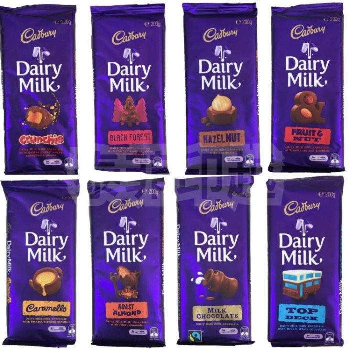 {泰菲印越} 澳洲 吉百利 cadbury pty ltd 巧克力