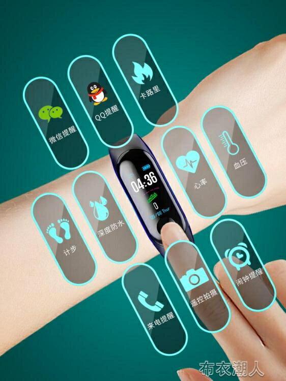 智慧手環 智慧運動男女藍芽手錶血壓監測心率心臟跑步計步器健康多功能電子 牛貨趕集SALE搶購
