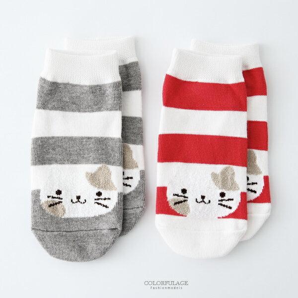 童襪可愛動物貓咪童襪[NRSC3]柒彩年代