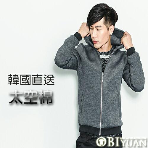 正韓太空棉外套【BKR2001】OBI YUAN 韓國空運直送素面厚磅連帽外套